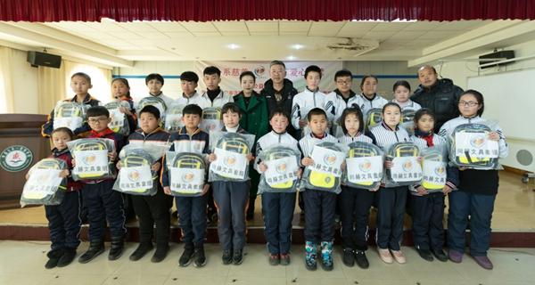 第188所 沈阳市苏家屯区八一九年一贯制尚赫万宝雪学校成功揭牌