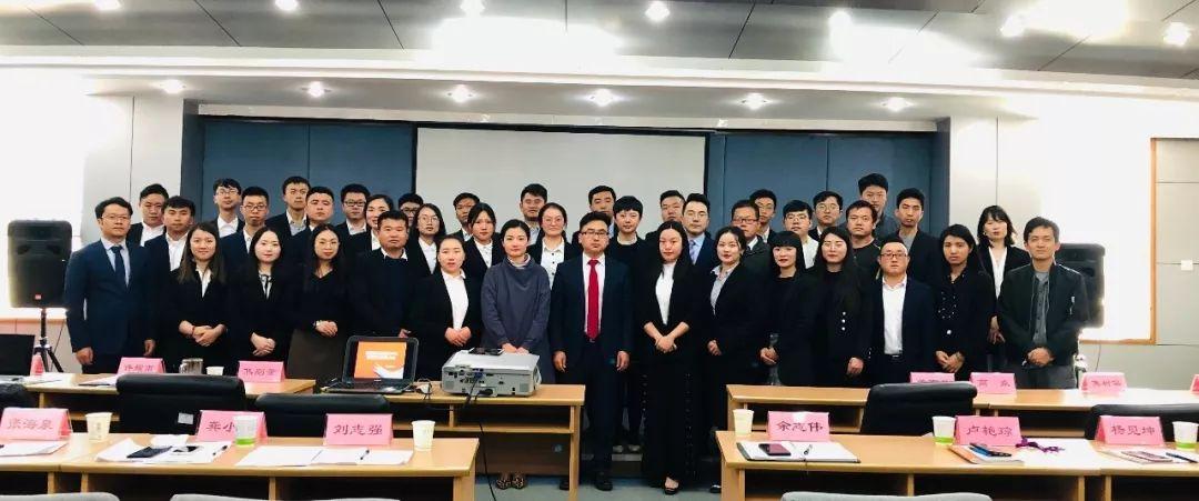 理想龙润茶2019年营销工作会圆满结束