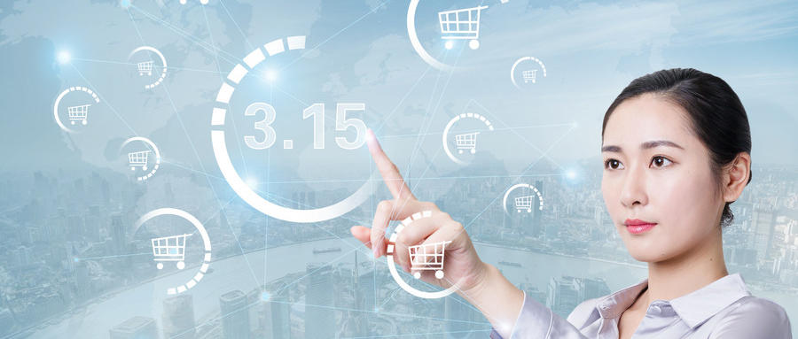捍卫消费者权益,直销服务升级了!-直销同城网