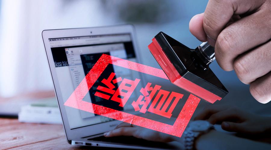 青海省药品监管局对扫黑除恶治乱专项斗争工作再安排再部署