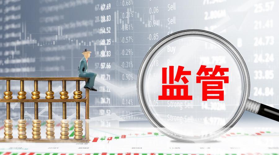 中国贸促会:将健康产业打造成中日韩三方合作新亮点