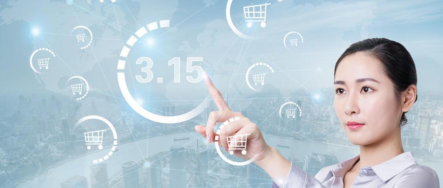 """大数据整合,直销落地服务才能实现""""万事通""""-直销同城网"""