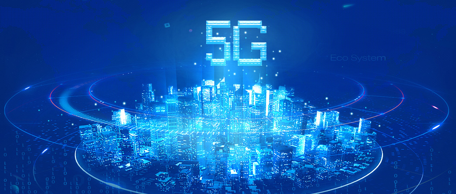 5G时代来临,直销发展如何应对?-直销同城网