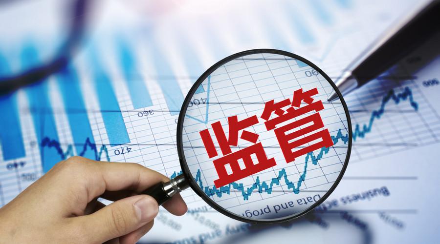 上海市市场监管局调研保健食品生产企业
