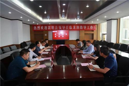 嵩明县县委副书记、代理县长李进波一行莅临理想考察指导