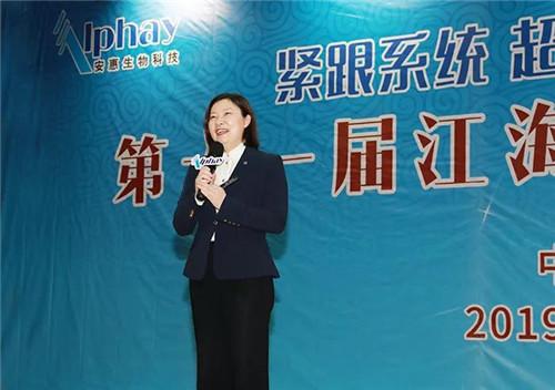 安惠第十一届江海系统青年特训营举办