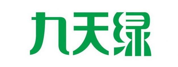 九天绿团队-苏州九天绿直销