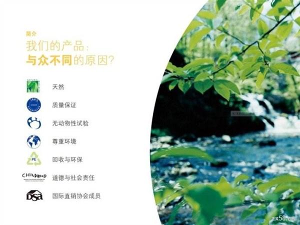 四川-成都-欧瑞莲