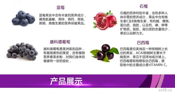 广东-深圳-婕斯