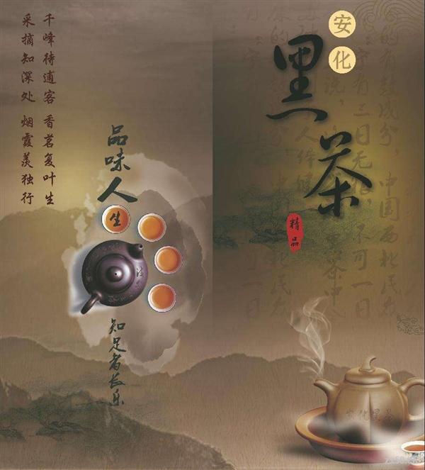 山东-潍坊-华莱