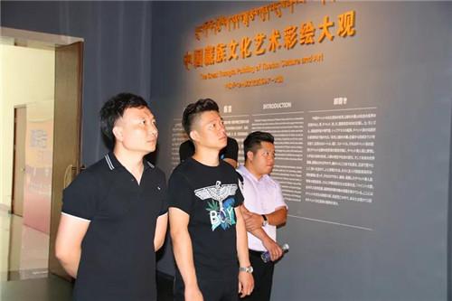 鄒小清總經理一行參觀青海藏文化博物院