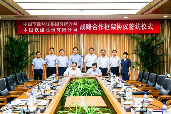 中国节能总经理余红辉:双方业务契合度很高