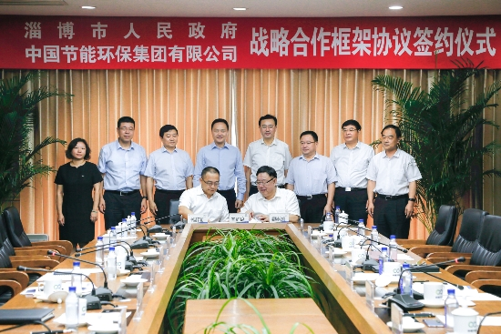 集团公司总经理余红辉:要按照生态文明建设战略要求