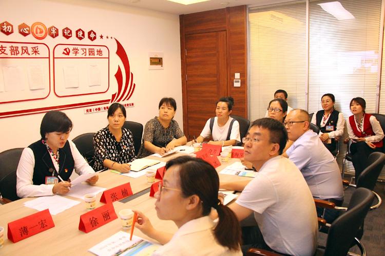 迎泽区委常委、组织部长刘斌一行莅临完美山西分公司调研