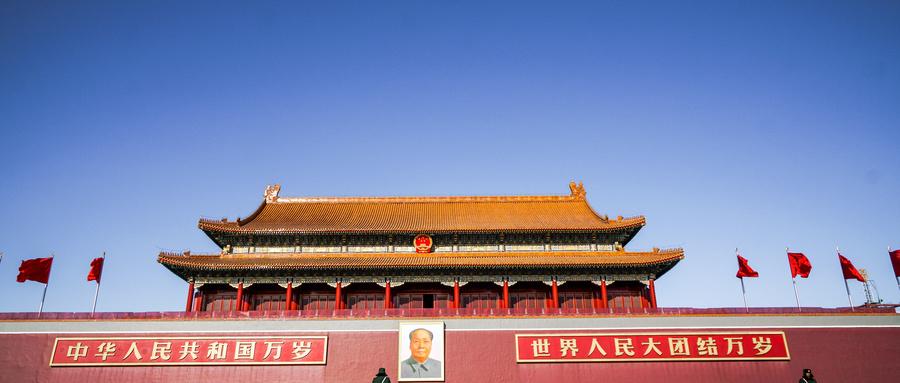 热烈庆祝中华人民共和国成立70周年-直销同城网