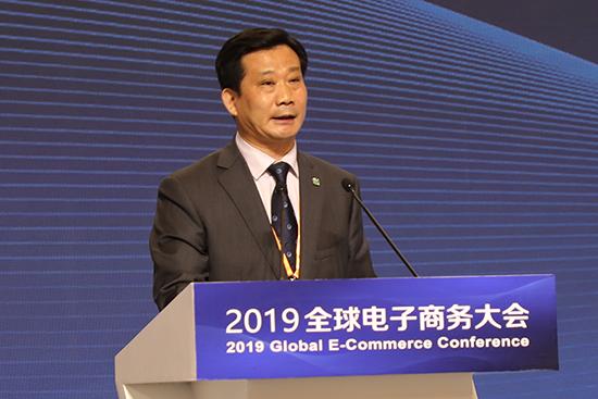 新时代国珍公司领导受邀参加2019厦门国际投资贸易洽谈会 并在2019全球电子商务大会上作主题演讲