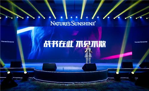 自然阳光中国市场总监陈杰娜
