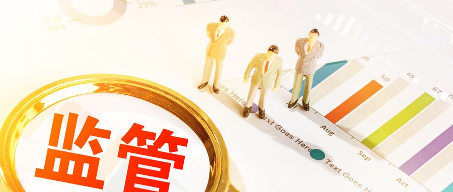 """浙江曝十例典型案例 """"保健""""市场问题最大的竟不是保健食品(上)"""