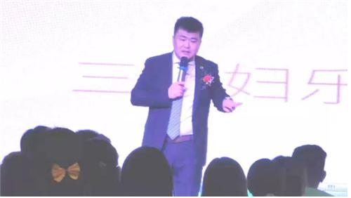 三八妇乐副总裁侯旭刚:助力健康中国,三八妇乐在行动