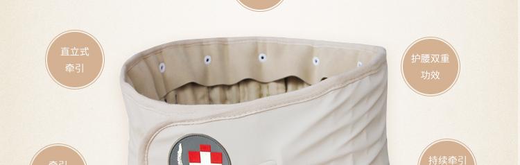 安惠腰医绅胸腰骶固定器