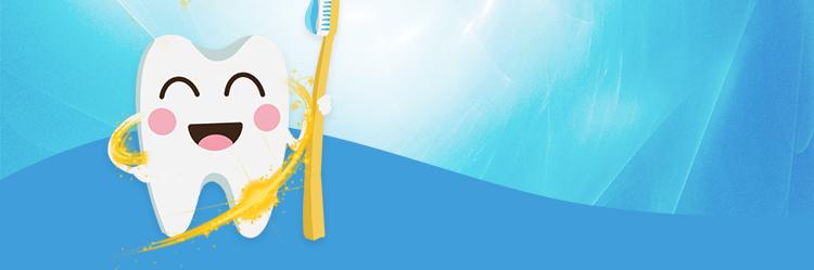 丽齿健®多效含氟牙膏