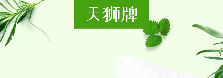 天狮牌虫草菌丝体胶囊