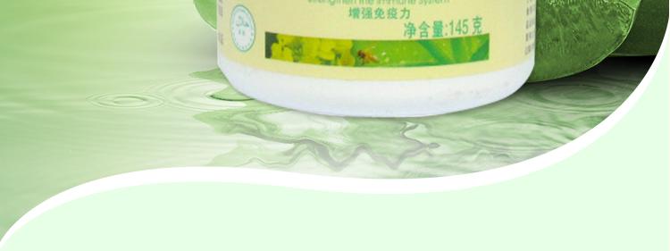 芦荟王浆矿物粉(瓶)
