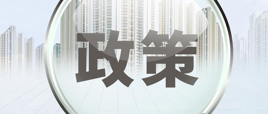 河北邯郸保健食品行业专项清理整治取得显著成效