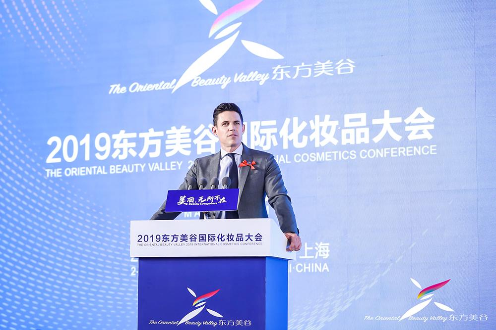 2019东方美谷化妆品大会开幕 如新探索美业可持续发展新路径