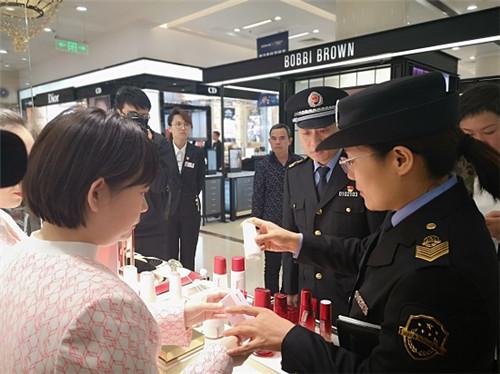 北京东城市场监管局开展化妆品专项检查