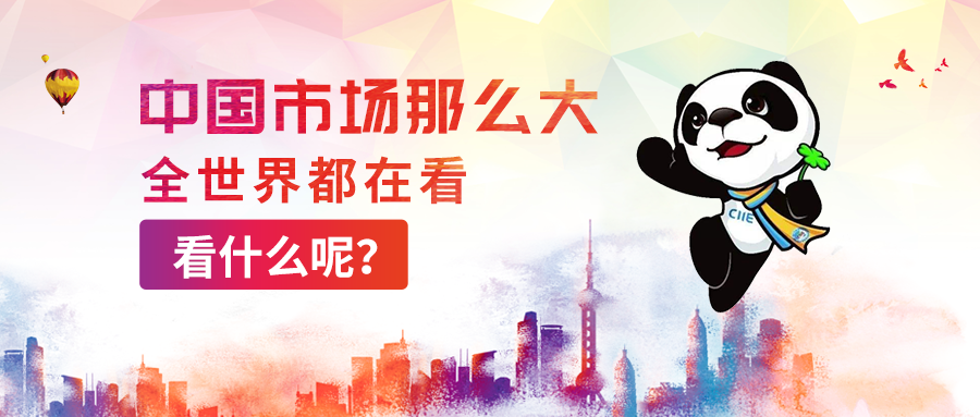 中国市场那么大-直销同城网