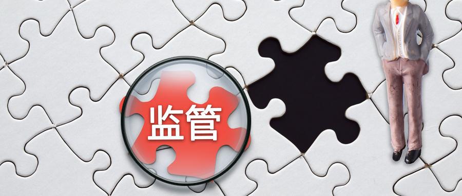 邯郸开展保健食品行业专项清理工作
