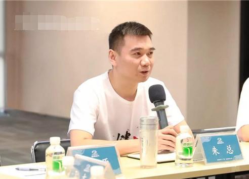 康美总经理朱庆华:让每个人做自己健康的责任人