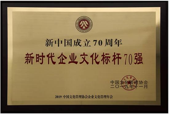 新时代国珍献礼建国70周年 文化建设再立标杆