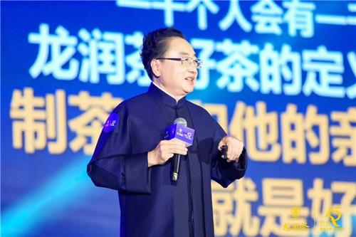 理想董事长焦家良:龙润百家姓茶,中国茶礼新风范