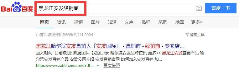 黑龙江安发经销商