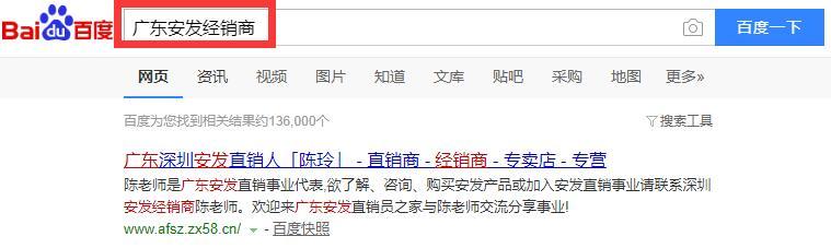 广东安发经销商