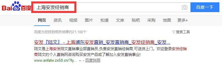 上海安发经销商