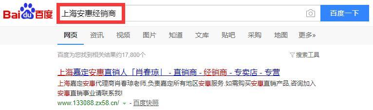 上海安惠经销商
