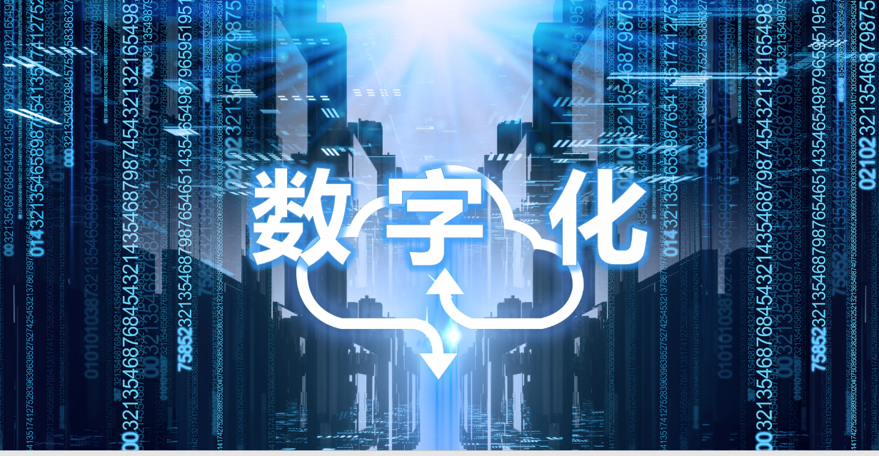 "<a href='https://anran.zx58.cn/characteristic.html' class='news_ina'  target='_blank' >安然公司</a>跨越式转型,迎来崭新数字化时代——""双中台""项目即将启动"