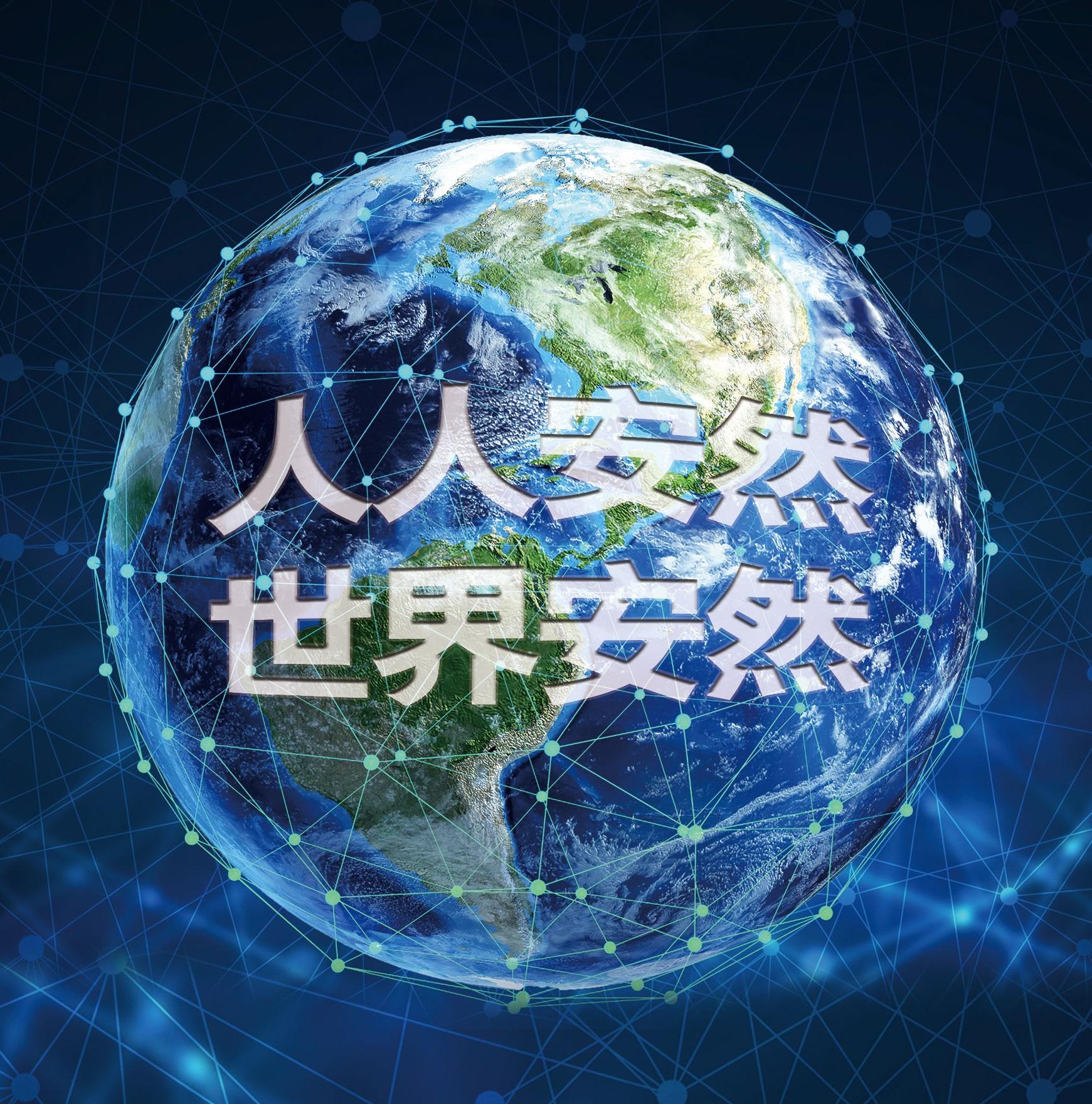 """安然公司跨越式转型,迎来崭新数字化时代——""""双中台""""项目即将启动"""