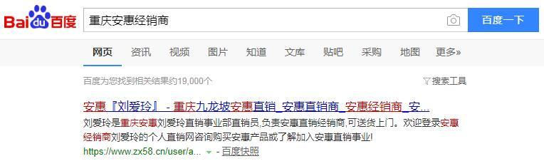 重庆安惠经销商