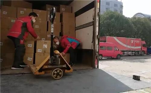 安利向武汉捐赠第二批价值1000万元防疫通用物资