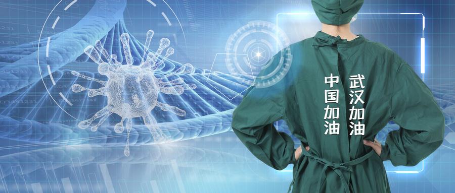 防控疫情-直销同城网