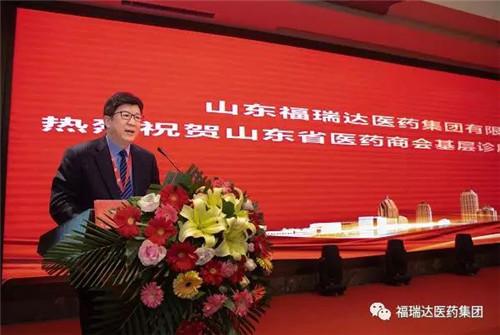 福瑞达党委副书记贾庆文:为推动跨越式发展做出新的贡献