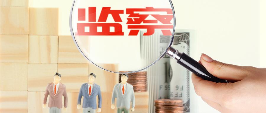浙江晒消费维权数据 保健食品问题依旧严峻(下)