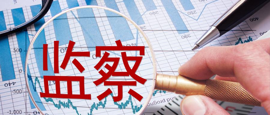 湖南启动妨碍统一市场和公平竞争的政策措施清理工作