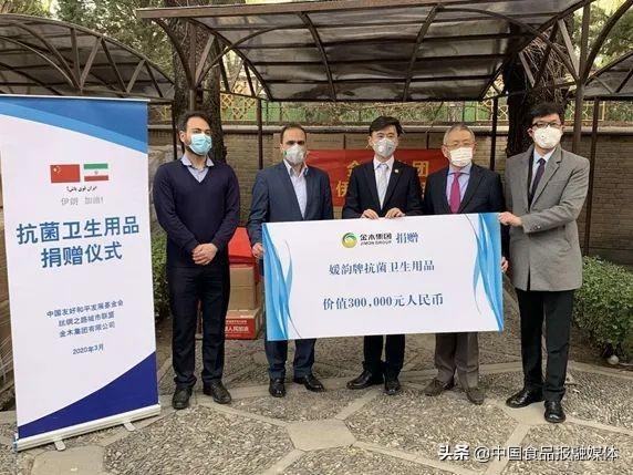 金木集团有限公司向伊朗驻华大使馆捐赠了价值约合30万元人民币的抗菌类物资