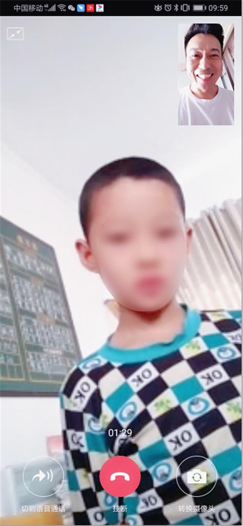 """创新方式践行社会责任 尚赫开启""""云公益""""让爱延续"""