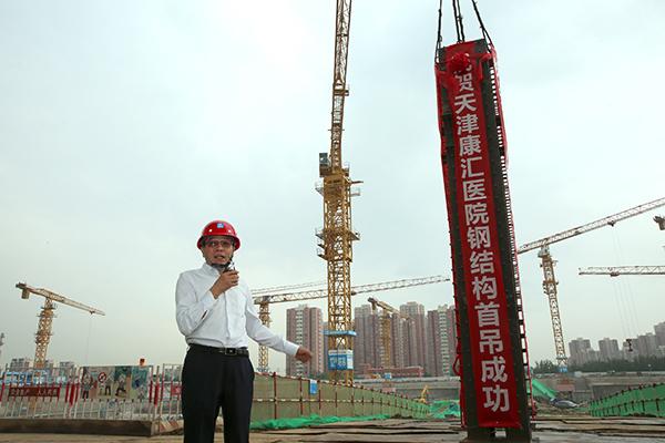 首节钢柱精准吊装就位丨天津康汇医院项目钢结构安装正式启动